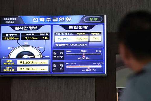 전력수요 연일 최고치 경신…'수요감축 요청' 사전통보