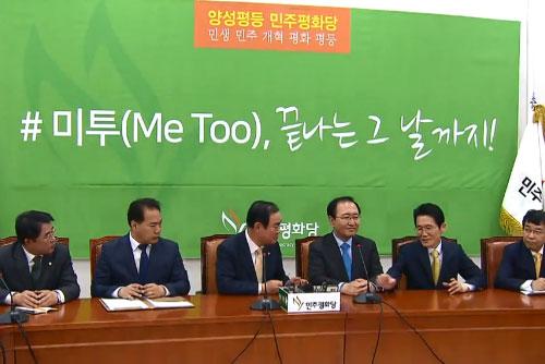 Parlament kehrt zu Drei-Fraktionen-System zurück