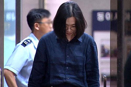 밀수 혐의 `조현아` 구속영장 기각