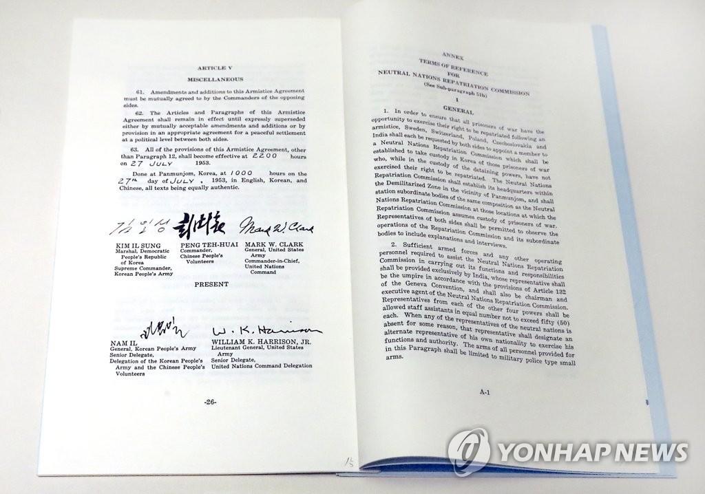 N. Korea Repeats Calls for Declaring Formal End to War