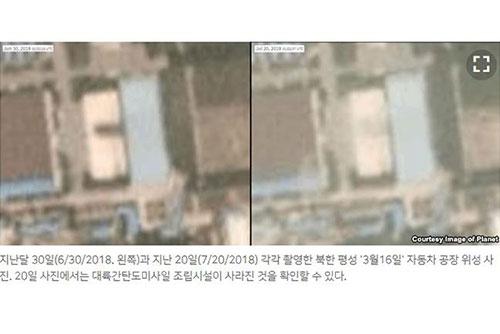 كوريا الشمالية تفكك منشأة الصواريخ العابرة للقارات
