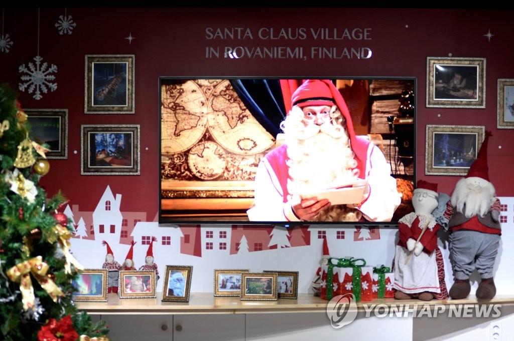 Santa Claus' Post Office to Open in Korea