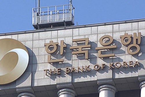 Банк Кореи: Диверсификация экспорта помогла РК справиться с кризисом 2008 года