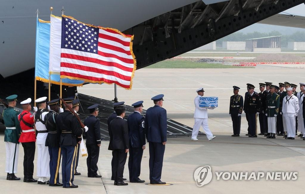 N. Korea Repatriates Remains of US Soldiers Killed During Korean War