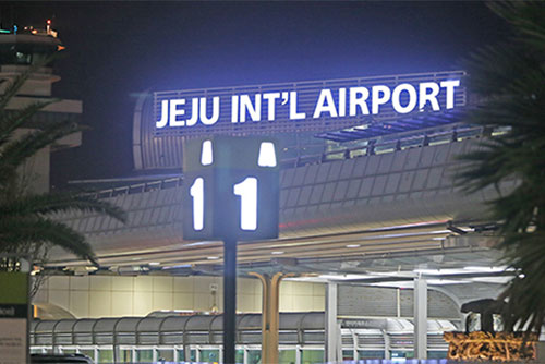S. Korea to Speed Up Building 2nd Airport in Jeju