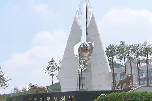 26 DSC Members to Return to Their Original Units Monday
