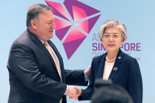 Außenminister der USA und Südkoreas sprechen über Nordkorea