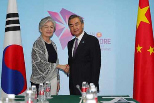 China drängt Südkorea zur Lösung des THAAD-Streits