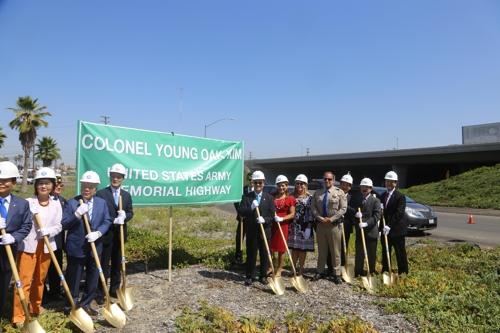 Portion of US Interstate Highway Named after Korean-American Veteran