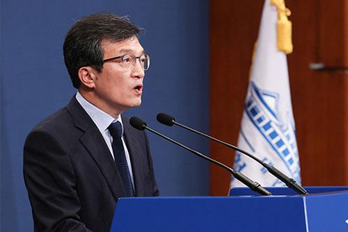 Presidential Office Defends Proposed Deregulation of Internet-Only Banks