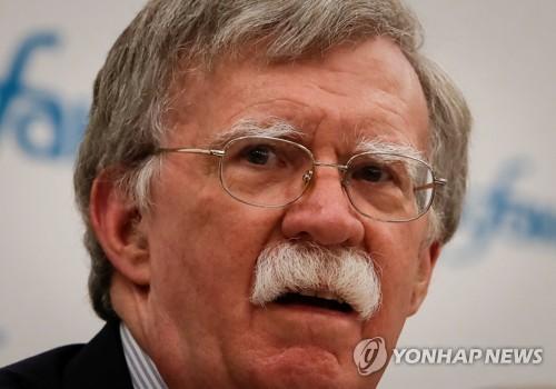 Bolton: Trump teilte Kim Bereitschaft zu jederzeitigem Treffen mit