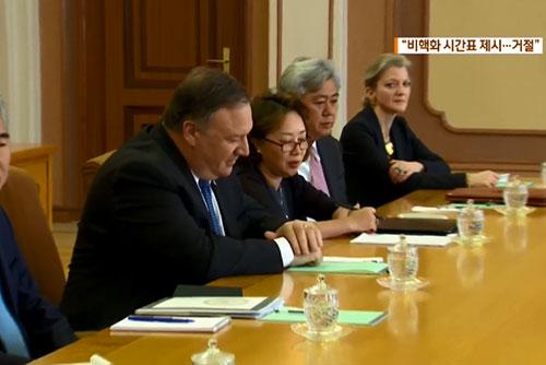 美媒:蓬佩奥要求北韩6至8个月内将6到7成核弹头运往国外 但被北韩拒绝
