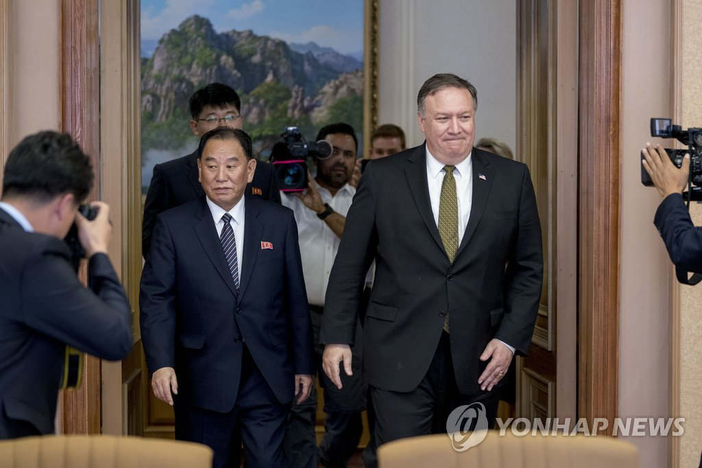 Vox: Pyongyang Rejects Washington's Proposal to Cut Nuclear Arsenal by 60-70%