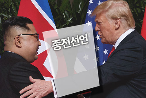 La Cheongwadae s'attend à des discussions rapides sur la déclaration de la fin de la guerre