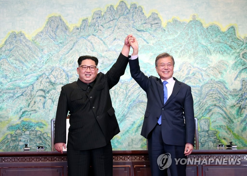 Top Office: Prior Consultations Held on Inter-Korean High-level Talks
