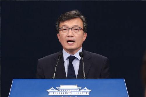 Südkoreanische Regierung diskutiert mit USA über neuen Korea-Gipfel