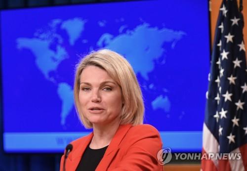 US-Außenministerium: USA und Nordkorea sprechen praktisch täglich miteinander