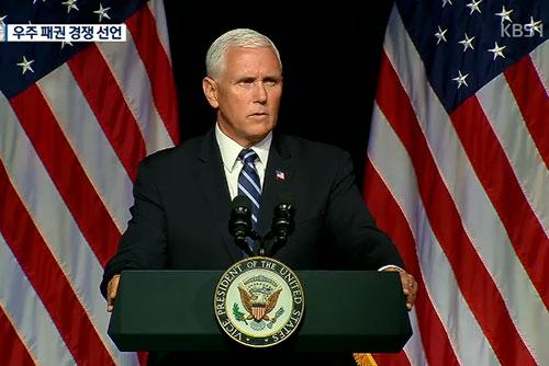 США призывают РК к углублению связей в области космической обороны