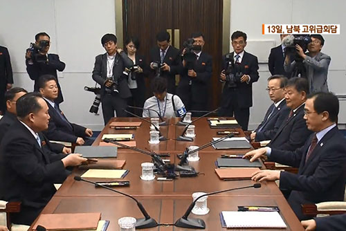 13日の南北閣僚級会談 代表団が確定