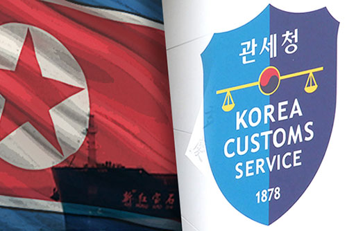Customs Agency to Send 7 Businesses to Prosecution for Smuggling N. Korean Coal