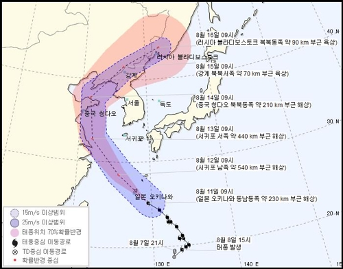 태풍 '야기' 중국 방향 가능성…폭염 지속될 듯