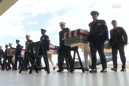 Búsqueda de restos de soldados debe ser excluida de las sanciones contra Pyongyang