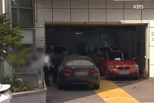 BMW : Séoul va obliger les véhicules rappelés à subir des tests de sécurité