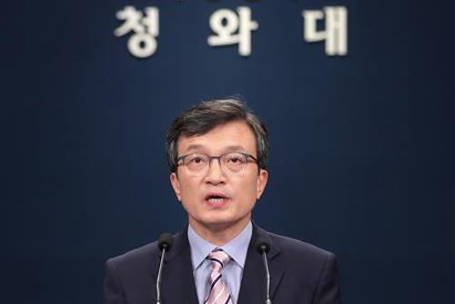 13일 남북고위급회담…3차 정상회담 일정·장소 잡히나