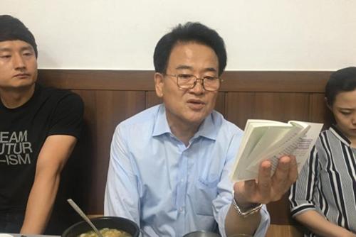 """정동영 """"민주당 선거제도 개혁 망설임은 국민 기만 행위"""""""