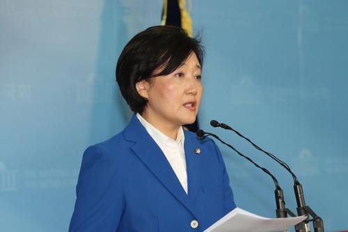 박영선, 지분보유 25% 한도 인터넷은행 특례법 발의