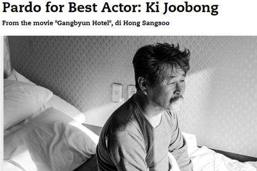 Ki Joo-bong gewinnt Darstellerpreis bei Filmfestival in Locarno