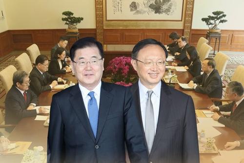 중국, 종전선언 참여 입장 확고…북한 비핵화 협상 목소리 낼듯
