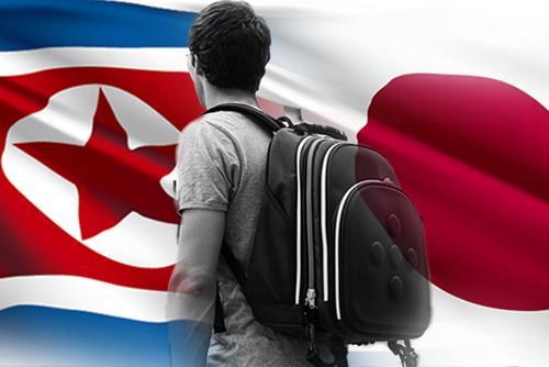 Japanischer Tourist in Nordkorea festgenommen