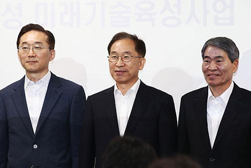 """삼성 """"2022년까지 미래과학기술 육성에 9천600억원 투입"""""""