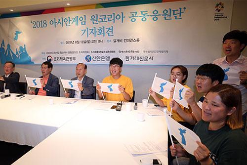 """对北团体派出亚运会""""OneKorea联合拉拉队"""""""