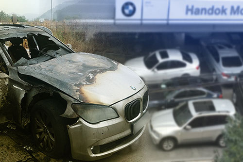 S. Korea to Order Suspension of Uninspected BMW Vehicles Tuesday