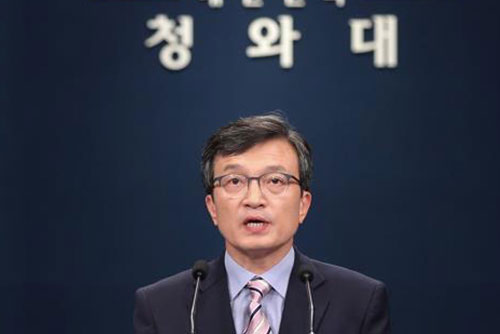 Inter-Korean Summit Likely to be Held in Mid-September