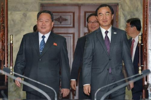 Юг и Север проводят переговоры на высоком уровне