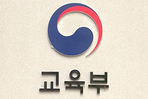 교육부·동북아역사재단, 일본 독도 영유권 도발에 학술적 대응 나서