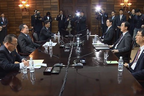 Two Koreas Begin High-level Talks