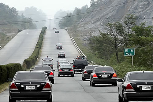 Two Koreas Begin Joint Inspection of Cross-Border Roads