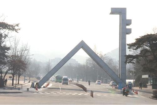 워마드에 '서울대 몰카' 글…서울대 총학생회, 경찰 고발 예정
