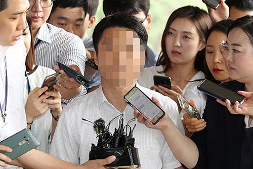 검찰, '재판거래 문건 작성' 부장판사 소환 조사