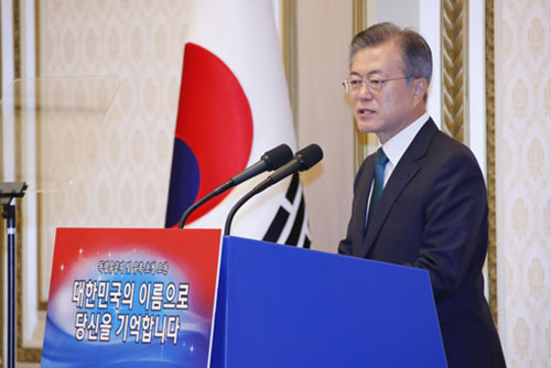 Moon: Two Koreas to Jointly Excavate Remains of Independence Fighter