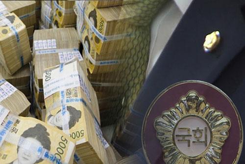 В Национальном собрании РК отменены специальные расходы