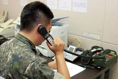 Eastern Inter-Korean Military Hotline Restored