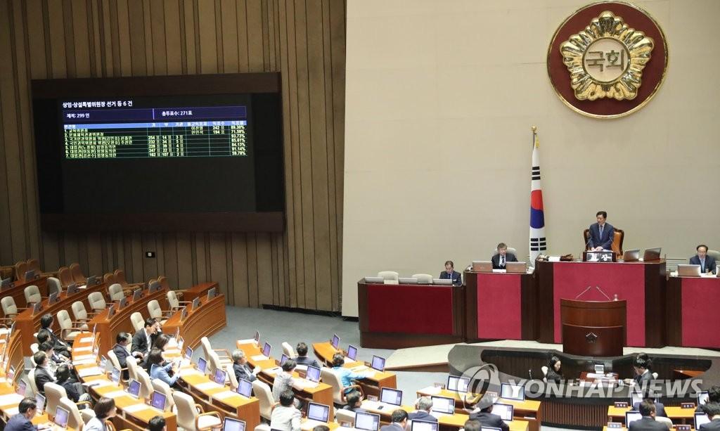 Началась внеочередная сессия Национального собрания РК