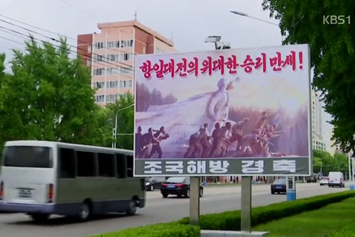 Nordkorea feiert Befreiung Koreas