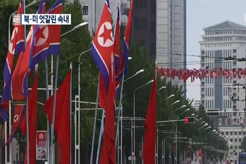 Lo ngại về bất thường trong cơ chế phối hợp phi hạt nhân hóa Hàn-Mỹ