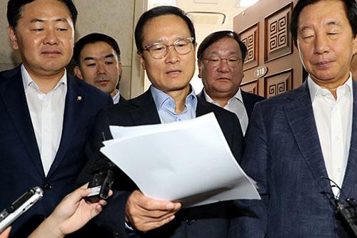 Parpol Korea Selatan Sepakat Loloskan Revisi UU Reformasi Regulasi pada Agustus